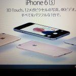 米アップルは、2015年から1年間日本企業865社から部材の供給を受けたと発表