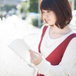 来年1月東京 恵比寿に無料の学校が生まれます、これはすごい
